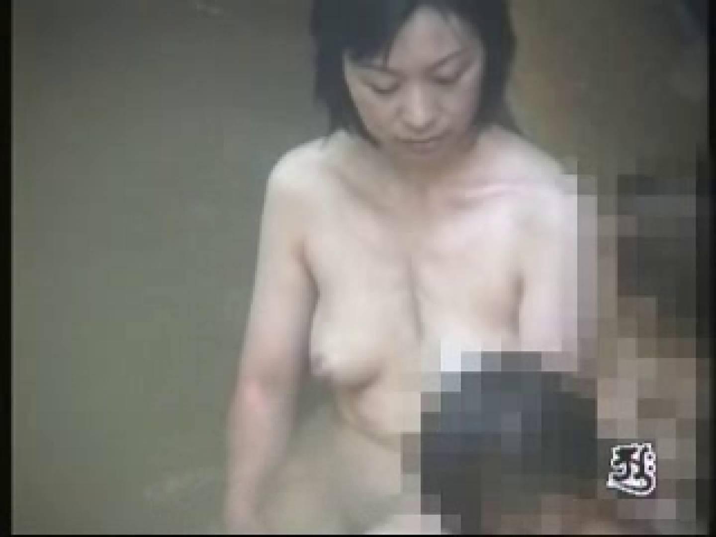 美熟女露天風呂 AJUD-07 熟女エロ画像 | 露天  105PICs 1