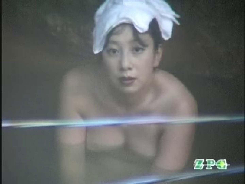 美熟女露天風呂 AJUD-07 熟女エロ画像 | 露天  105PICs 16