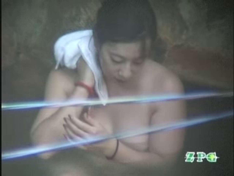 美熟女露天風呂 AJUD-07 熟女エロ画像  105PICs 18