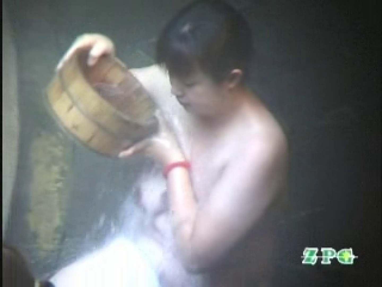 美熟女露天風呂 AJUD-07 巨乳 盗撮ヌード画像 105PICs 20