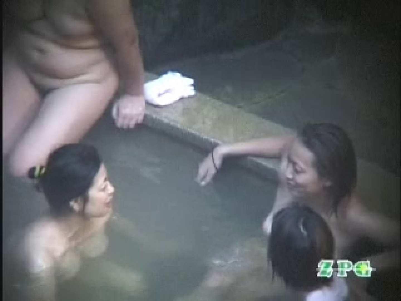 美熟女露天風呂 AJUD-07 巨乳 盗撮ヌード画像 105PICs 23