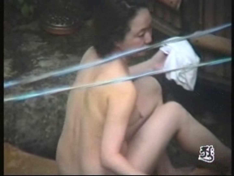 美熟女露天風呂 AJUD-07 巨乳 盗撮ヌード画像 105PICs 41