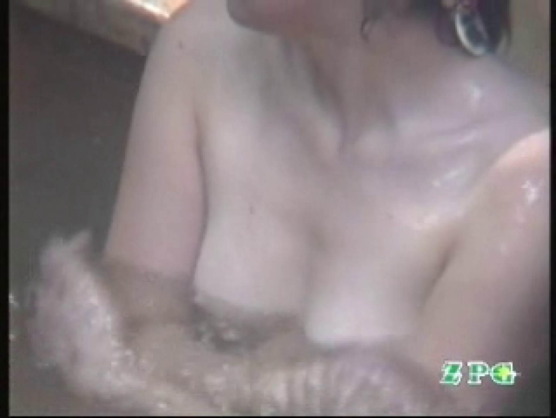美熟女露天風呂 AJUD-07 熟女エロ画像 | 露天  105PICs 49