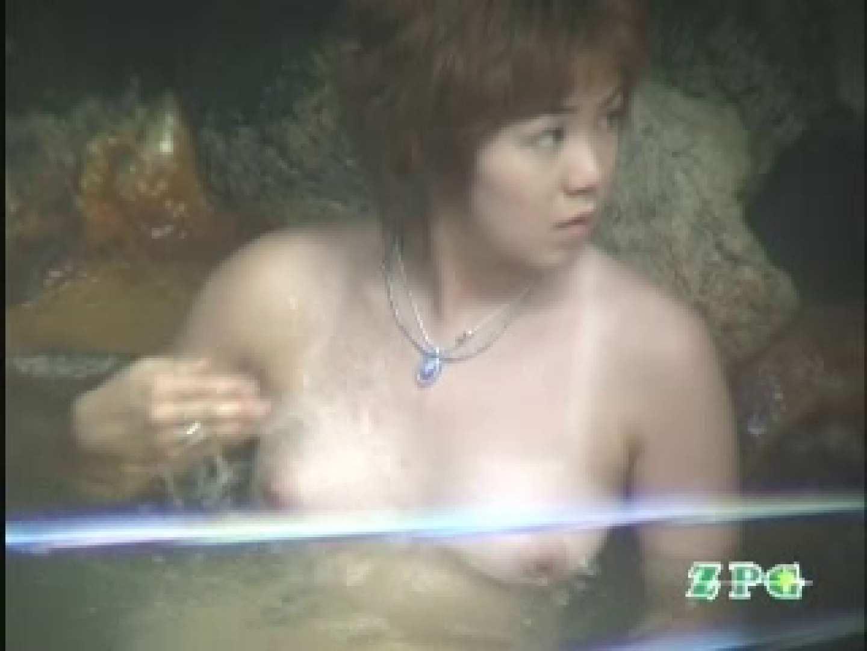 美熟女露天風呂 AJUD-07 熟女エロ画像  105PICs 99