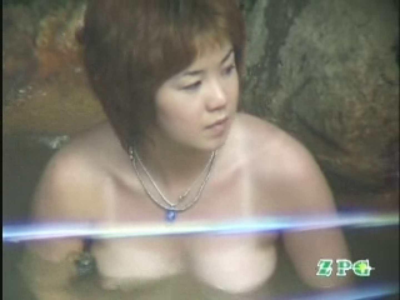 美熟女露天風呂 AJUD-07 熟女エロ画像 | 露天  105PICs 100