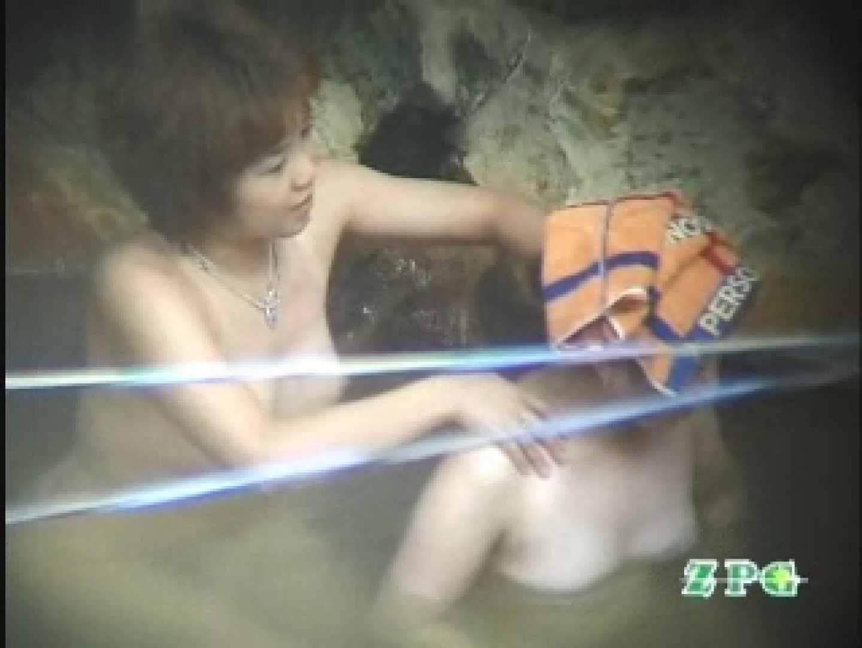 美熟女露天風呂 AJUD-07 熟女エロ画像  105PICs 102