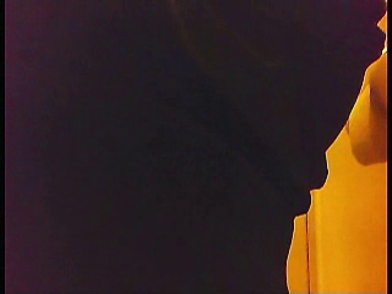 漏洩厳禁!!某王手保険会社のセールスレディーの洋式洗面所!!Vol.2 洗面所  28PICs 10