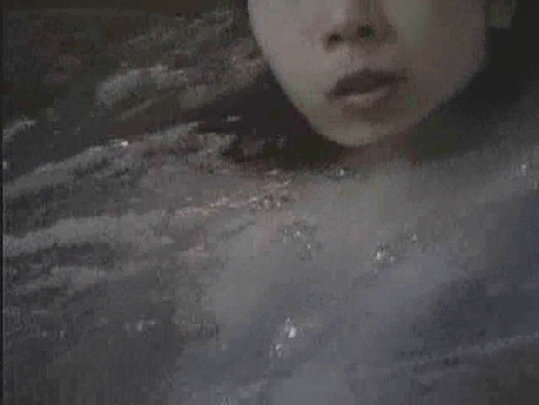 ギャル満開!大浴場潜入覗きVol.1 覗き  42PICs 7