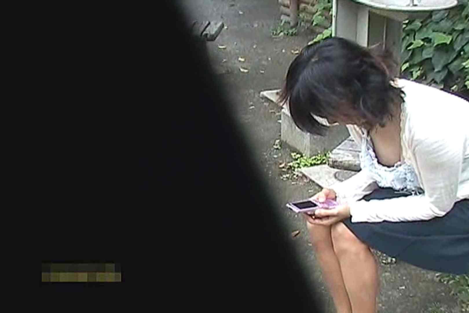 徘徊撮り!!街で出会った乳首たちVol.2 OLエロ画像 盗撮えろ無修正画像 61PICs 27