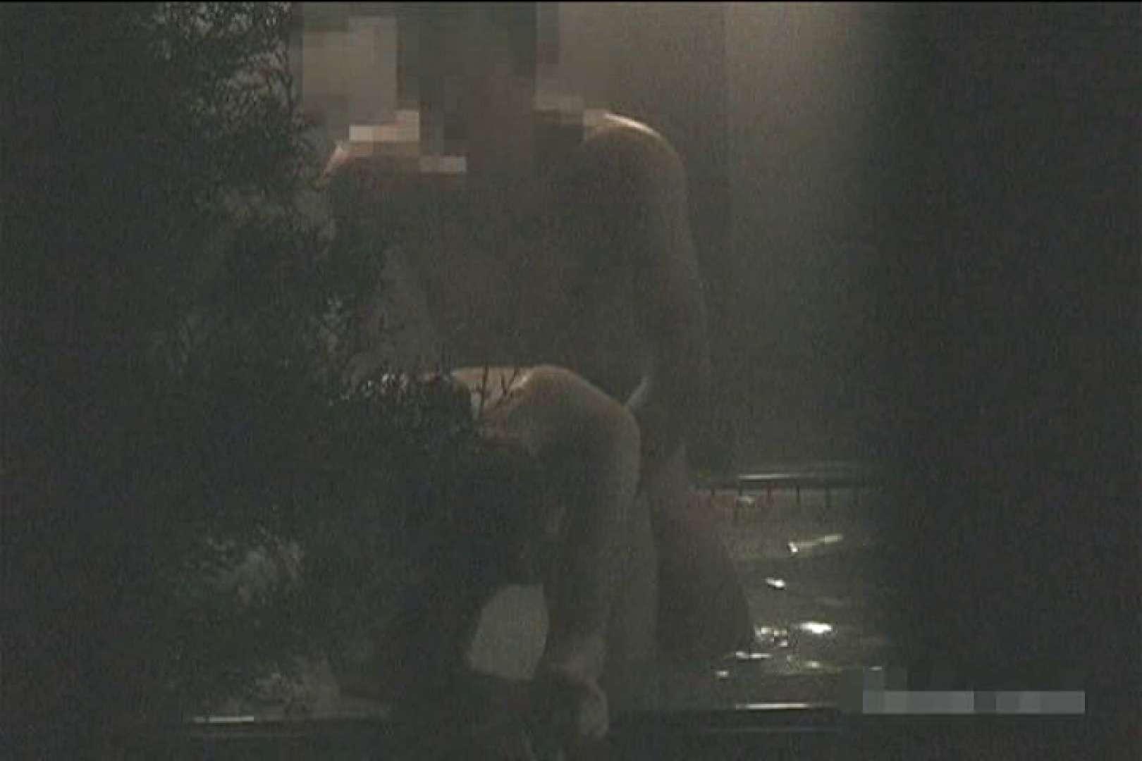 全裸で発情!!家族風呂の実態Vol.1 喘ぎ  78PICs 15