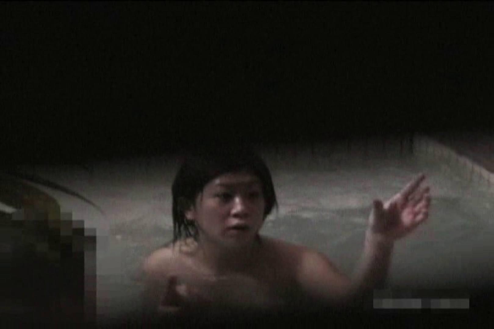 全裸で発情!!家族風呂の実態Vol.1 OLエロ画像 盗撮AV動画キャプチャ 78PICs 37