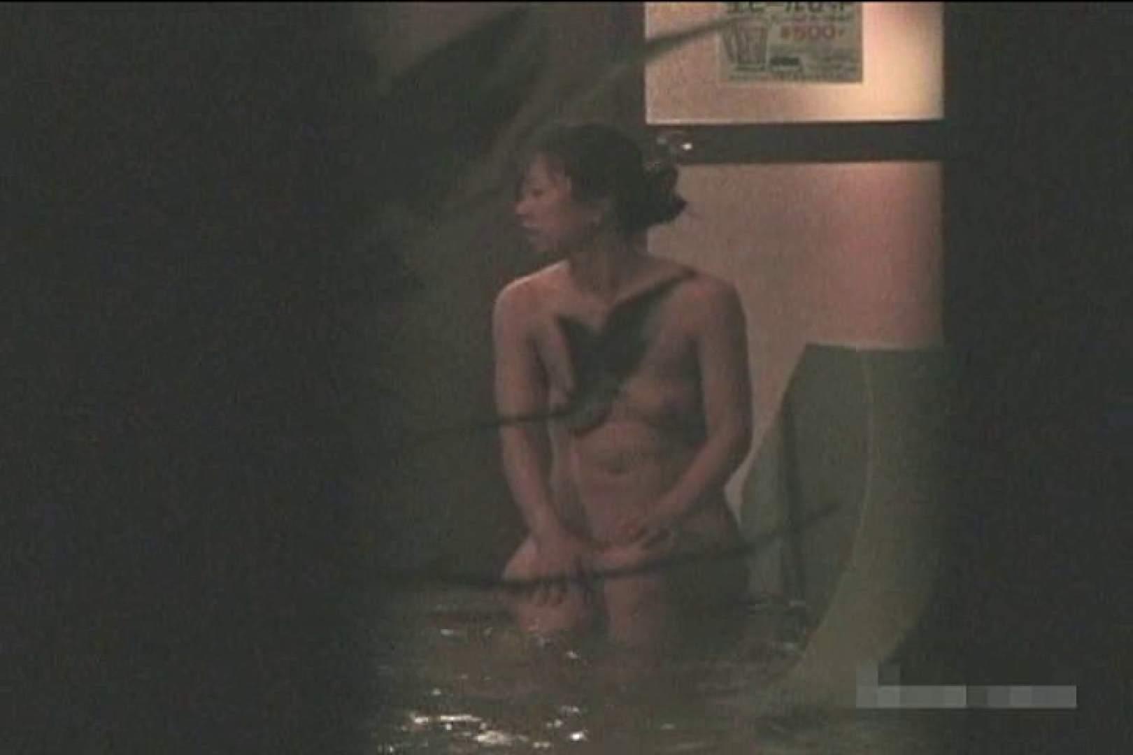 全裸で発情!!家族風呂の実態Vol.1 喘ぎ   カップルもろsex  78PICs 56