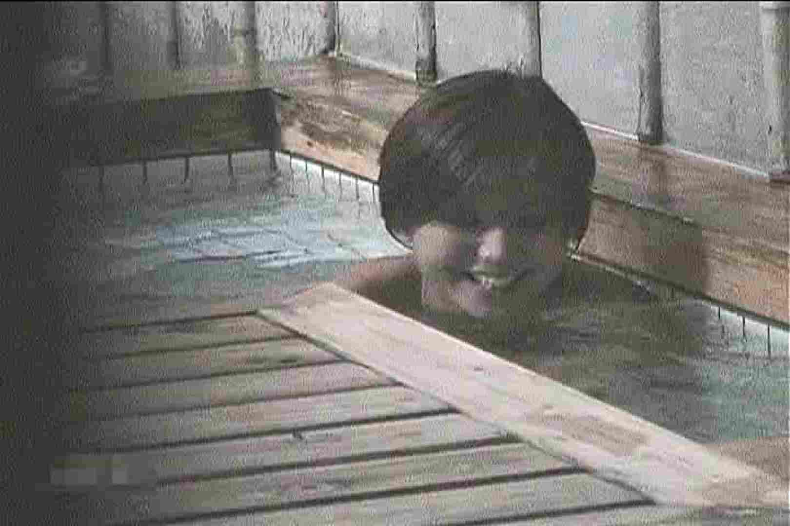 全裸で発情!!家族風呂の実態Vol.3 盗撮 おまんこ動画流出 52PICs 43