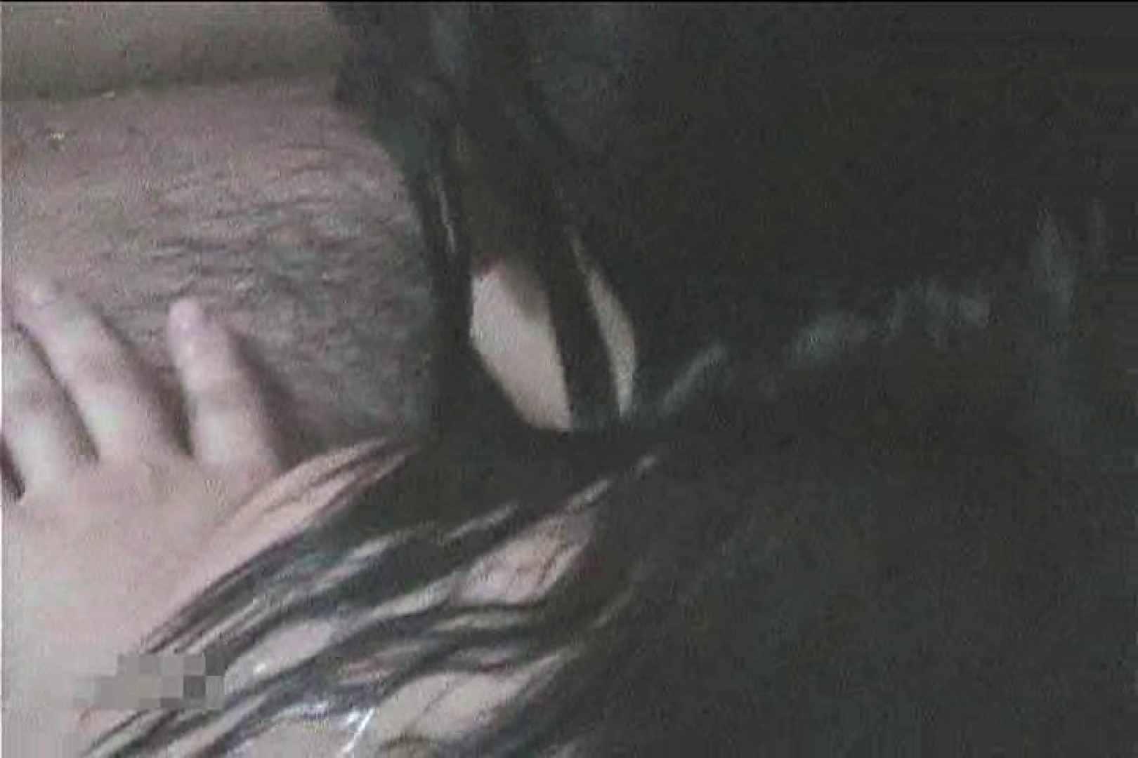 全裸で発情!!家族風呂の実態Vol.3 濃厚セックス  52PICs 48