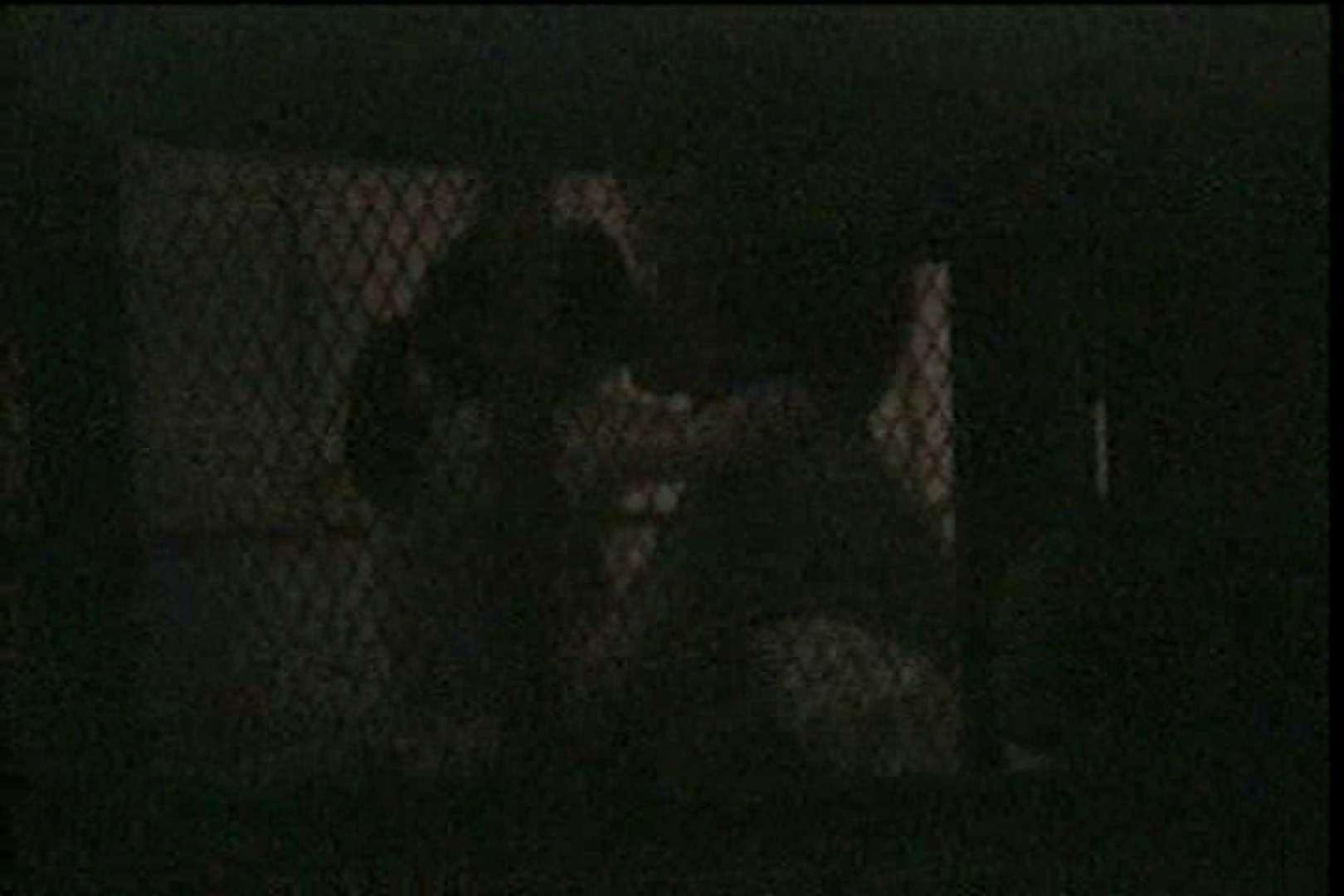 闇の仕掛け人 無修正版 Vol.19 OLエロ画像   フリーハンド  102PICs 4