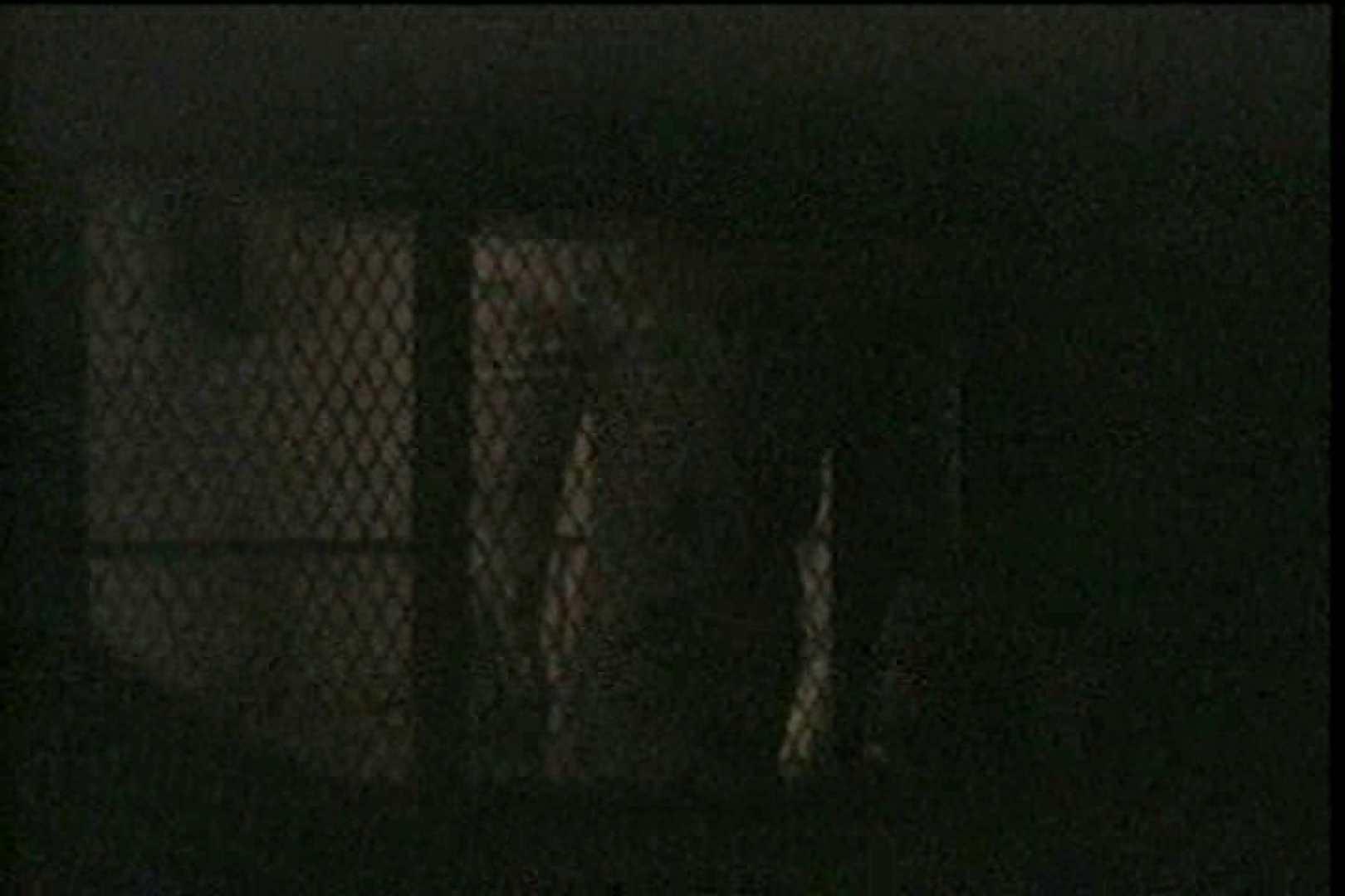 闇の仕掛け人 無修正版 Vol.19 OLエロ画像  102PICs 6