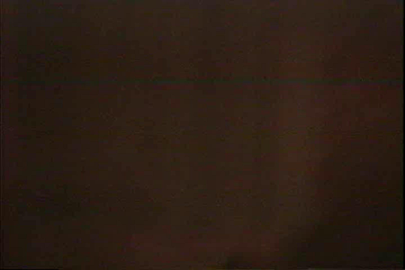 闇の仕掛け人 無修正版 Vol.19 OLエロ画像  102PICs 42