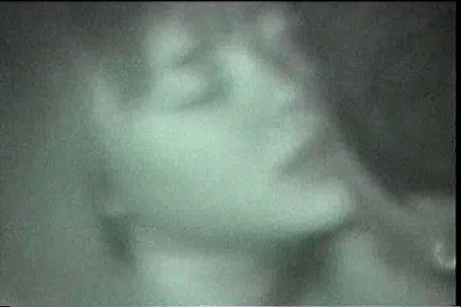 カーセックス未編集・無修正版 Vol.10 濃厚セックス セックス無修正動画無料 99PICs 12