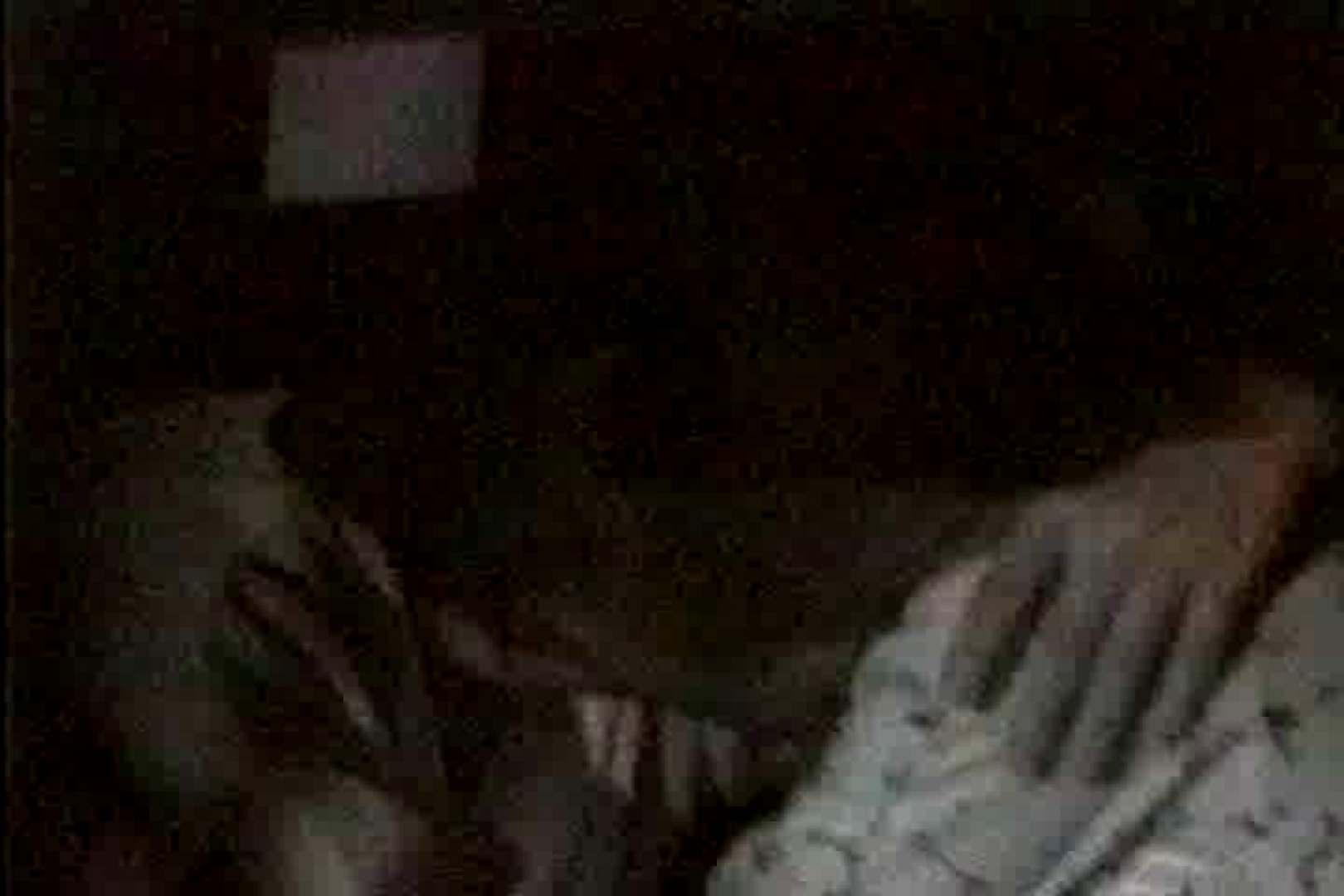 車の中はラブホテル 無修正版  Vol.8 OLエロ画像 盗み撮りSEX無修正画像 108PICs 42