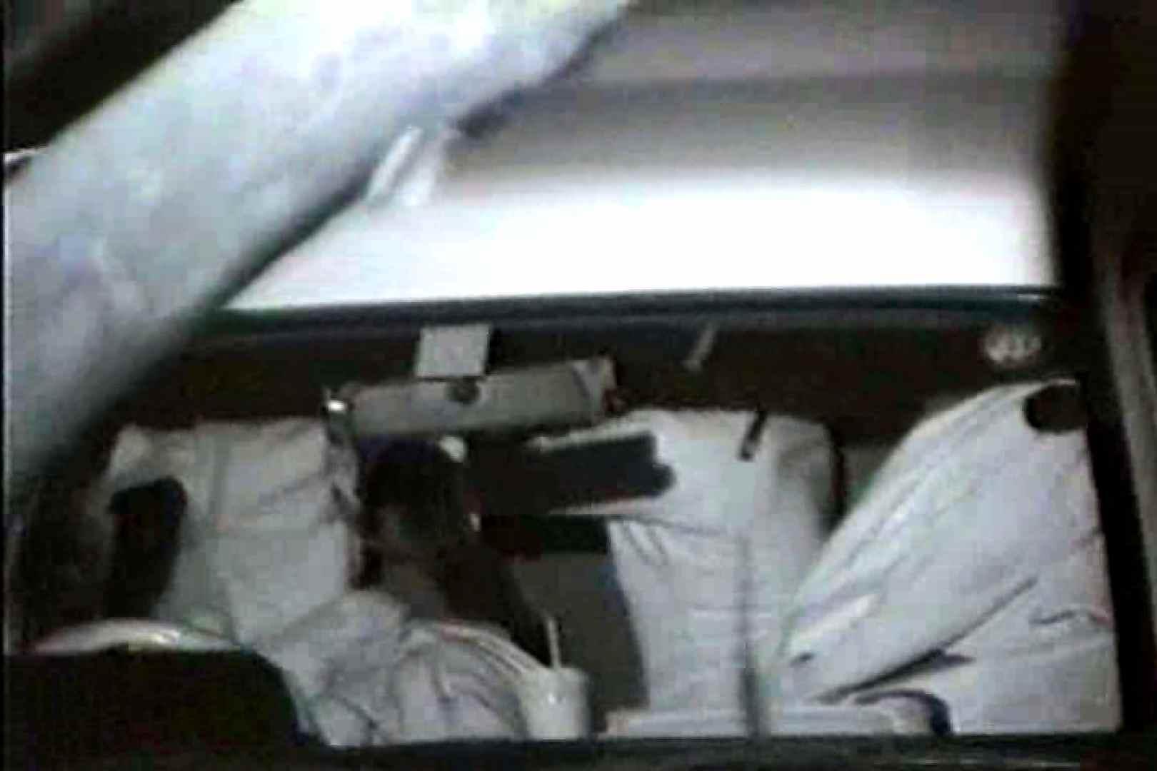 車の中はラブホテル 無修正版  Vol.8 濃厚セックス 盗撮動画紹介 108PICs 67
