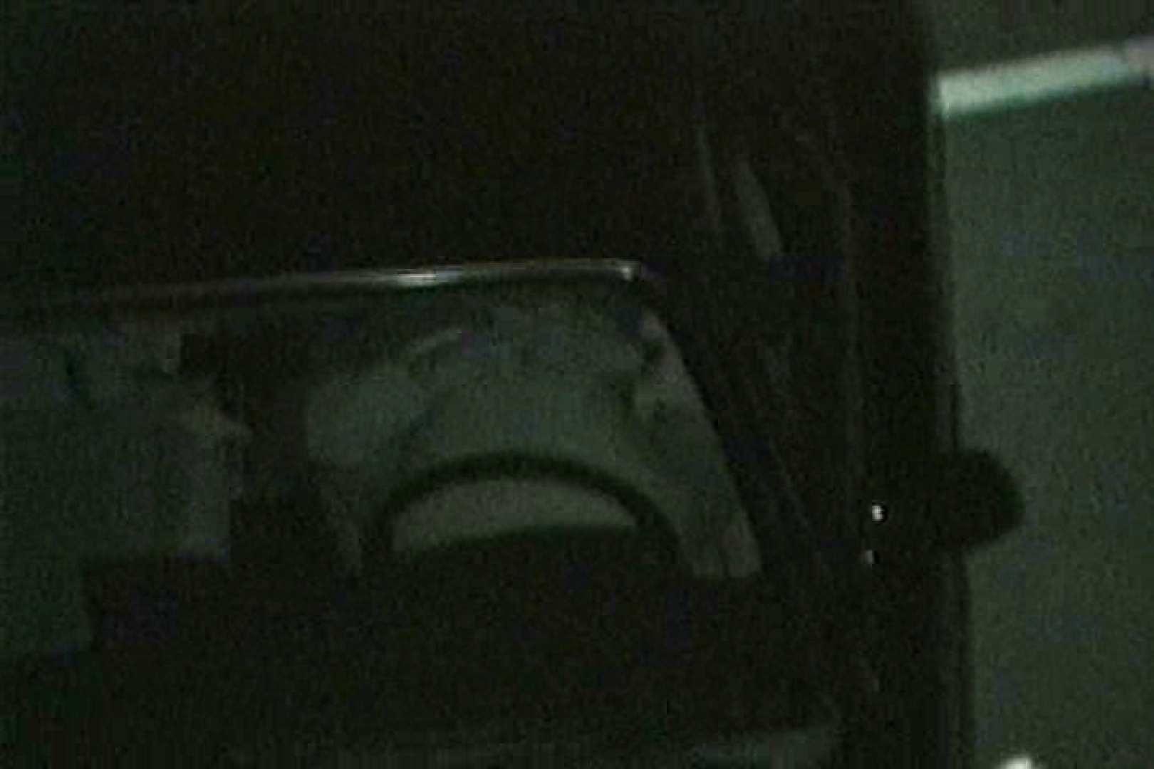車の中はラブホテル 無修正版  Vol.8 カーセックス エロ画像 108PICs 79