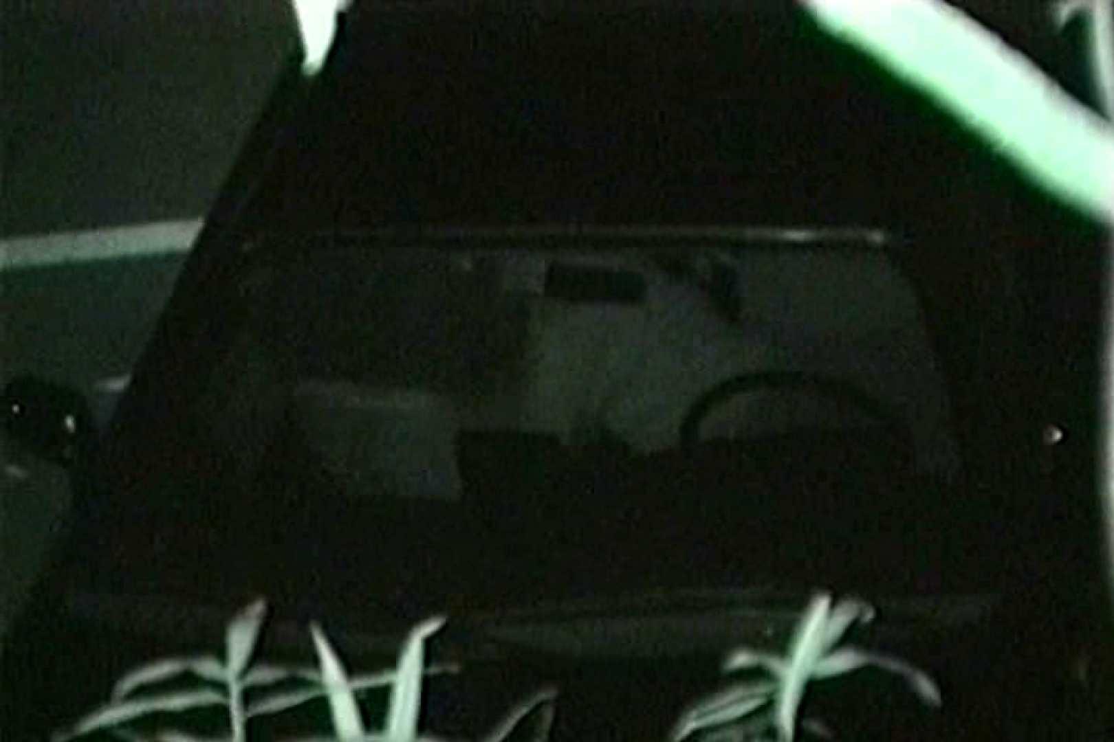 車の中はラブホテル 無修正版  Vol.8 濃厚セックス 盗撮動画紹介 108PICs 83