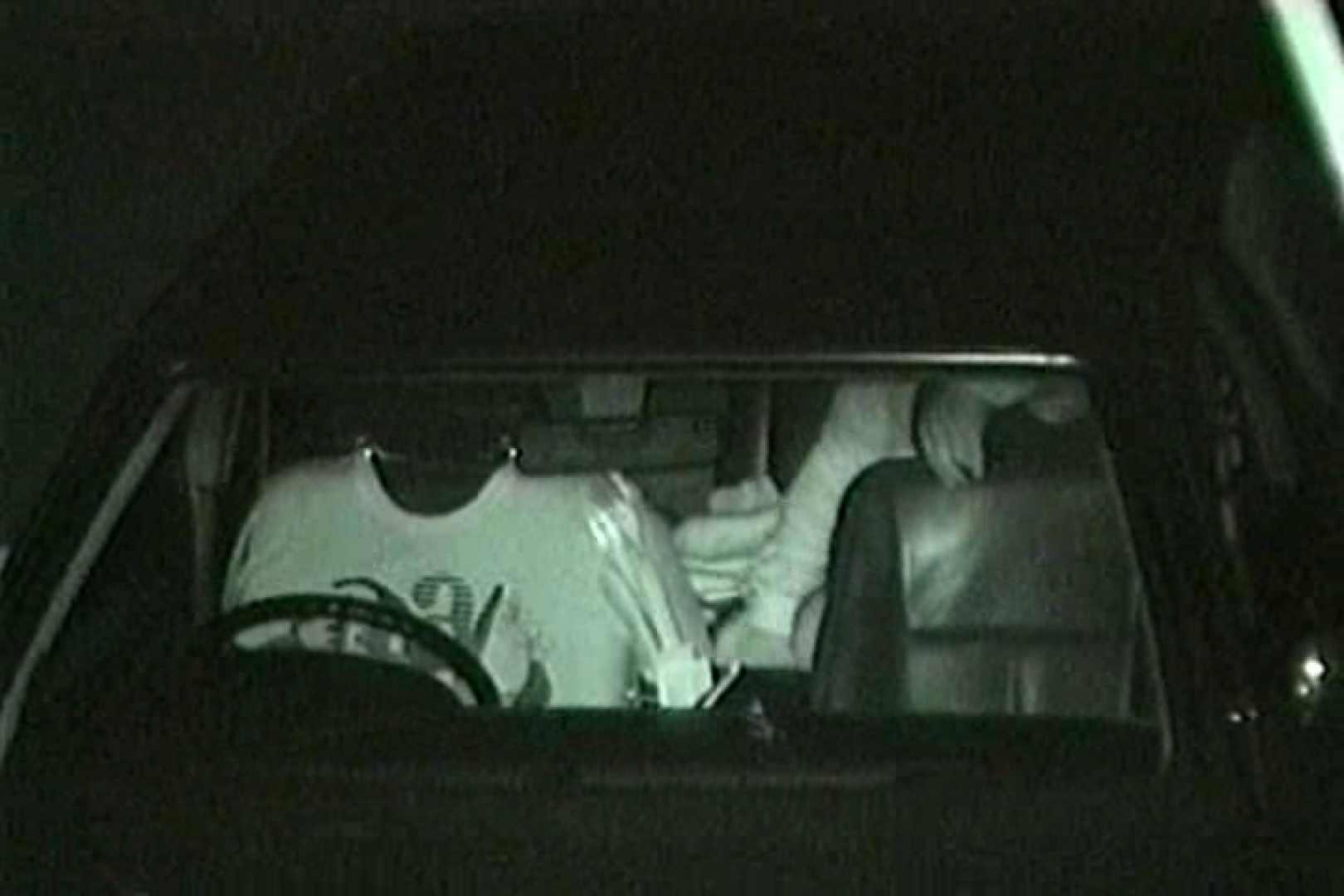 車の中はラブホテル 無修正版  Vol.8 OLエロ画像 盗み撮りSEX無修正画像 108PICs 98
