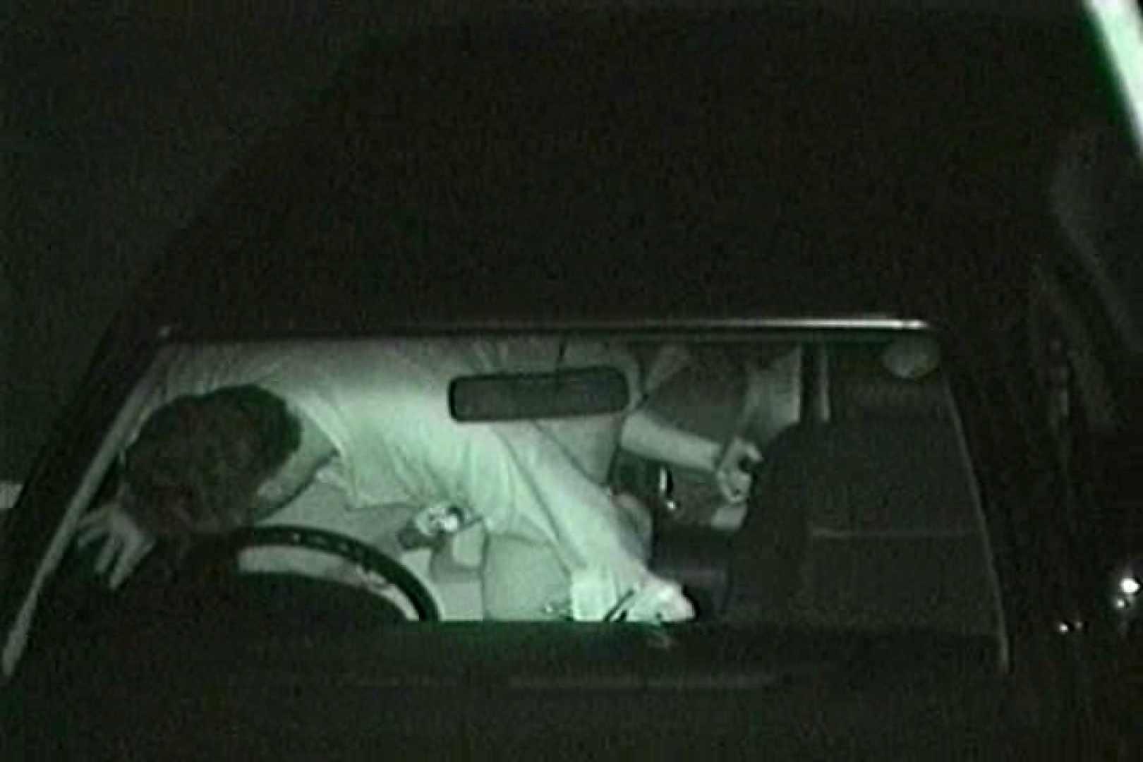 車の中はラブホテル 無修正版  Vol.8 濃厚セックス 盗撮動画紹介 108PICs 99