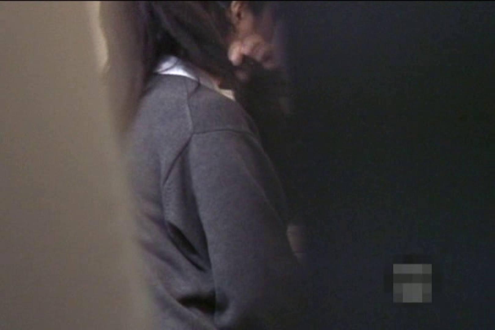 逆噴射病院 肛門科Vol.3 濃厚セックス おまんこ動画流出 51PICs 38