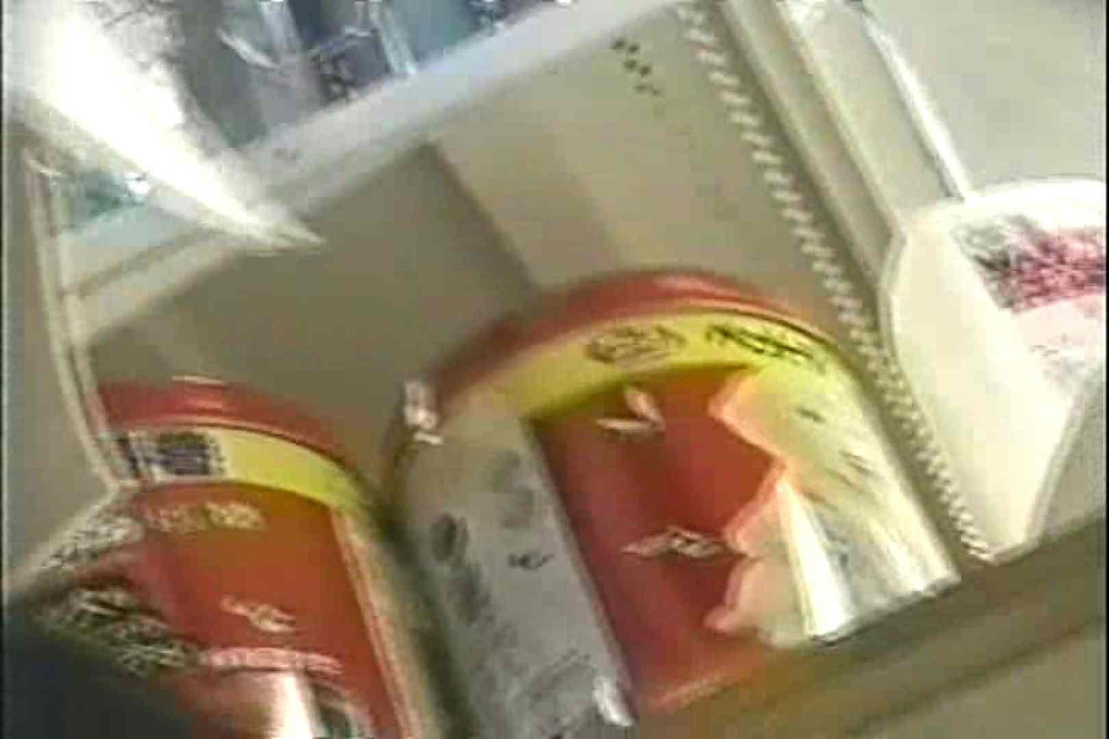 「ちくりん」さんのオリジナル未編集パンチラVol.3_01 OLエロ画像  63PICs 24