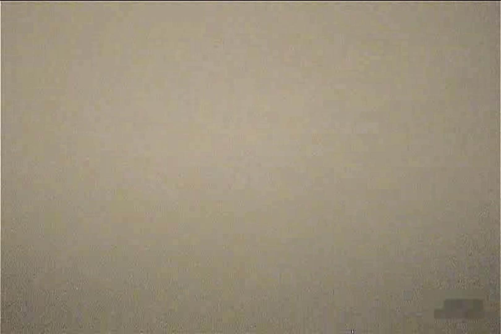 激撮ストーカー記録あなたのお宅拝見しますVol.11 シャワー オマンコ動画キャプチャ 106PICs 84