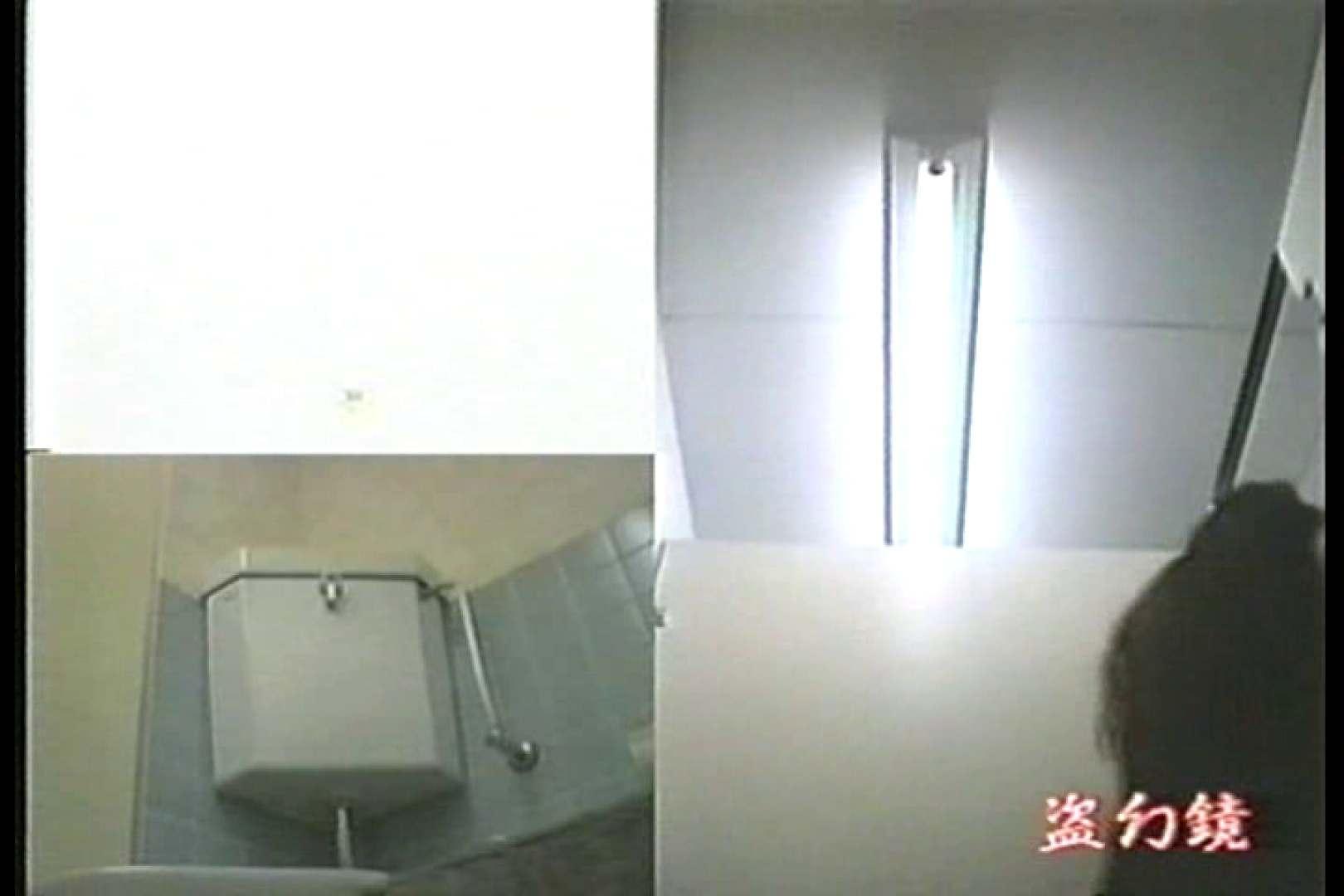 洗面所羞恥美女んMV-2 肛門 覗きおまんこ画像 46PICs 13