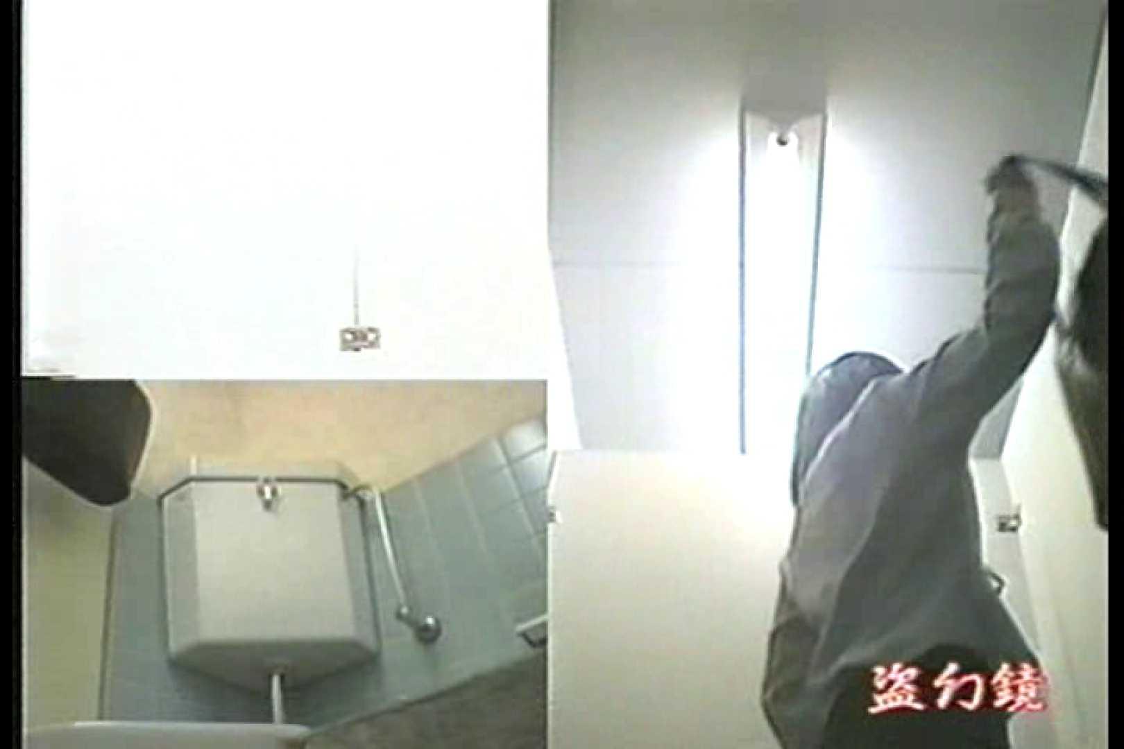 洗面所羞恥美女んMV-2 排泄 オマンコ動画キャプチャ 46PICs 24