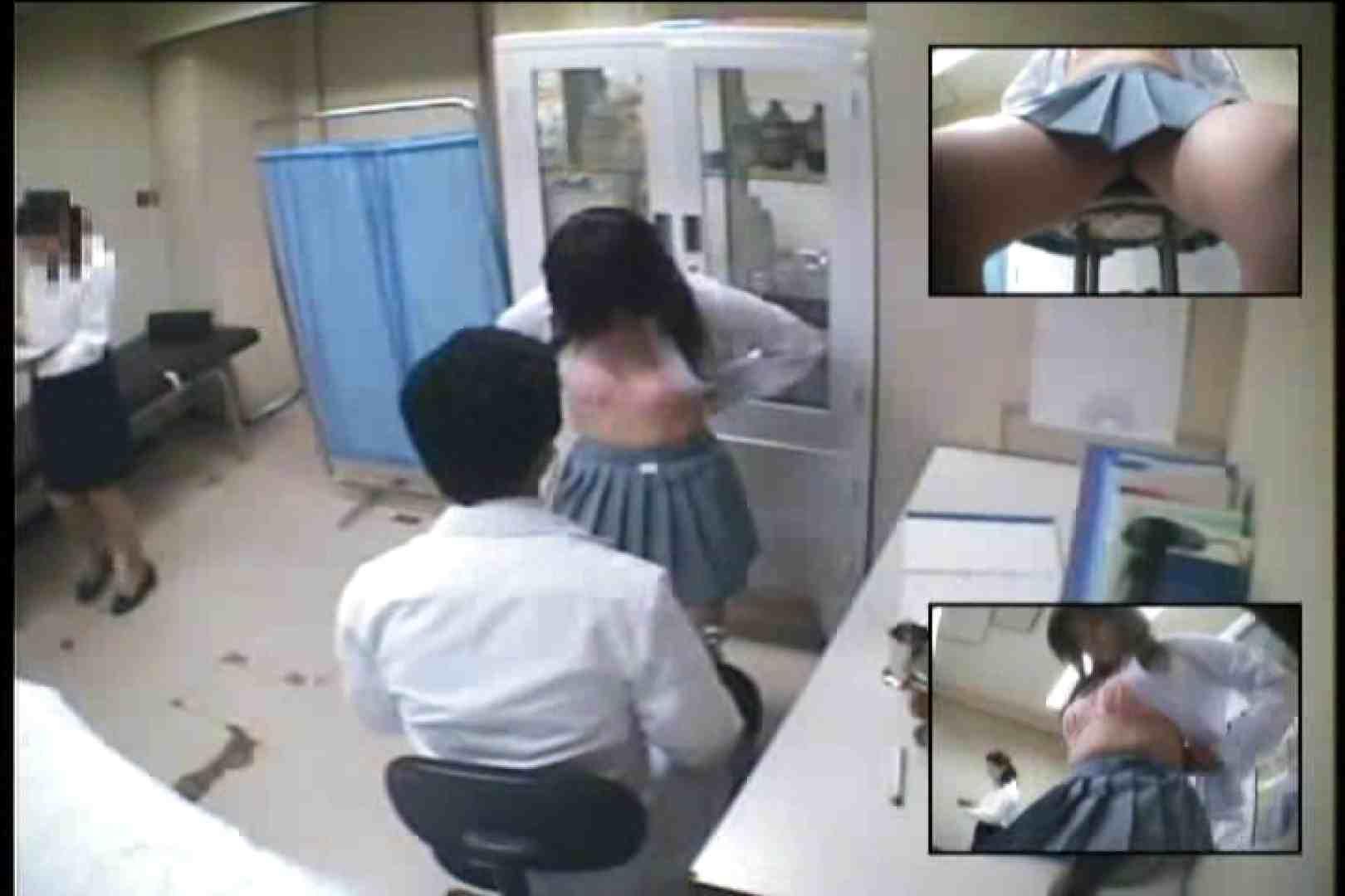 担当医M氏の隠しファイルVol.5 OLエロ画像   盗撮  49PICs 25