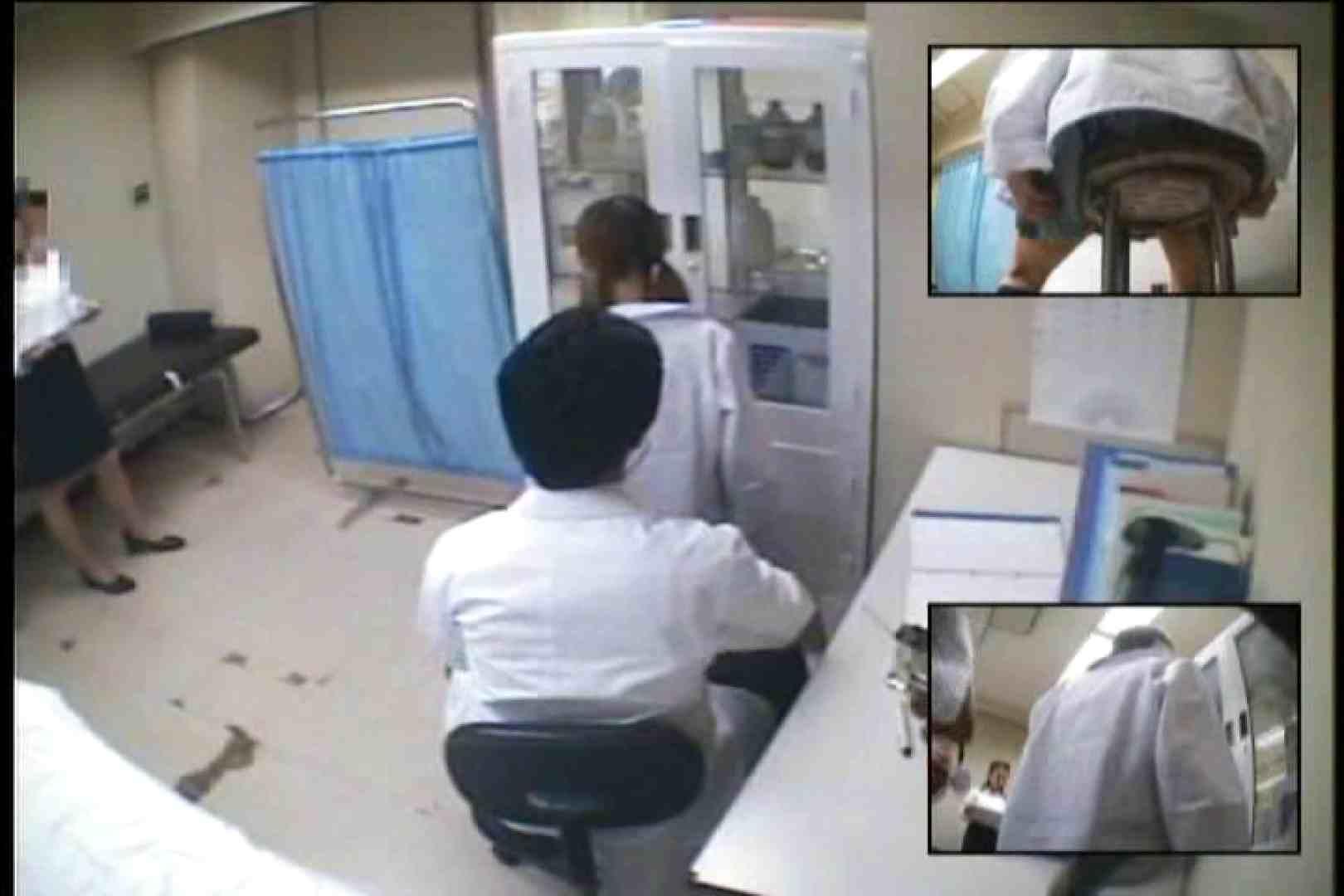 担当医M氏の隠しファイルVol.5 OLエロ画像   盗撮  49PICs 33