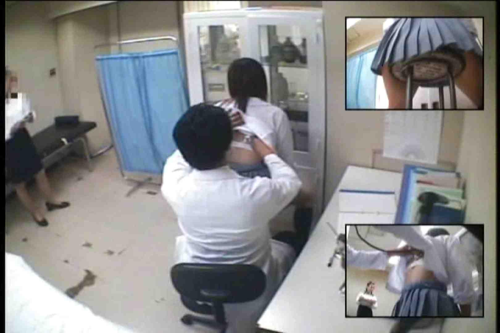 担当医M氏の隠しファイルVol.5 OLエロ画像   盗撮  49PICs 43