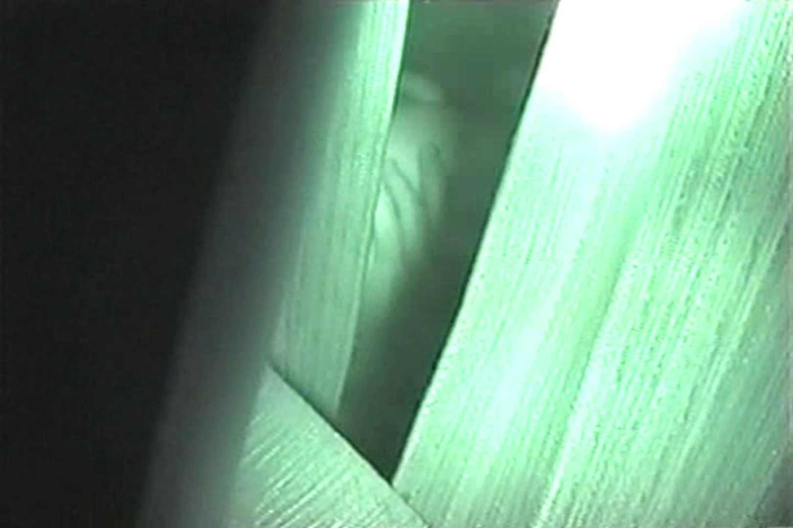 MASAさんの待ち伏せ撮り! 赤外線カーセックスVol.18 OLエロ画像 盗み撮りAV無料動画キャプチャ 64PICs 17
