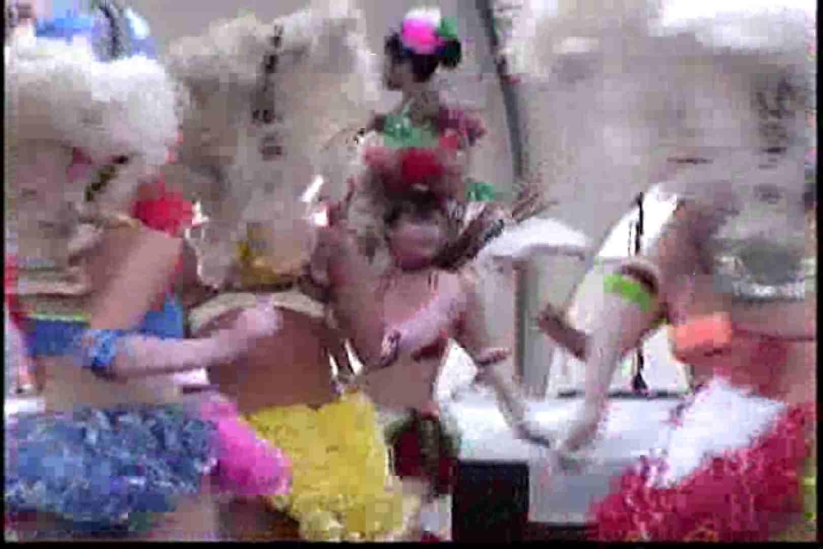 狂乱のサンバカーニバルVol.4 ギャルエロ画像 AV無料動画キャプチャ 113PICs 44