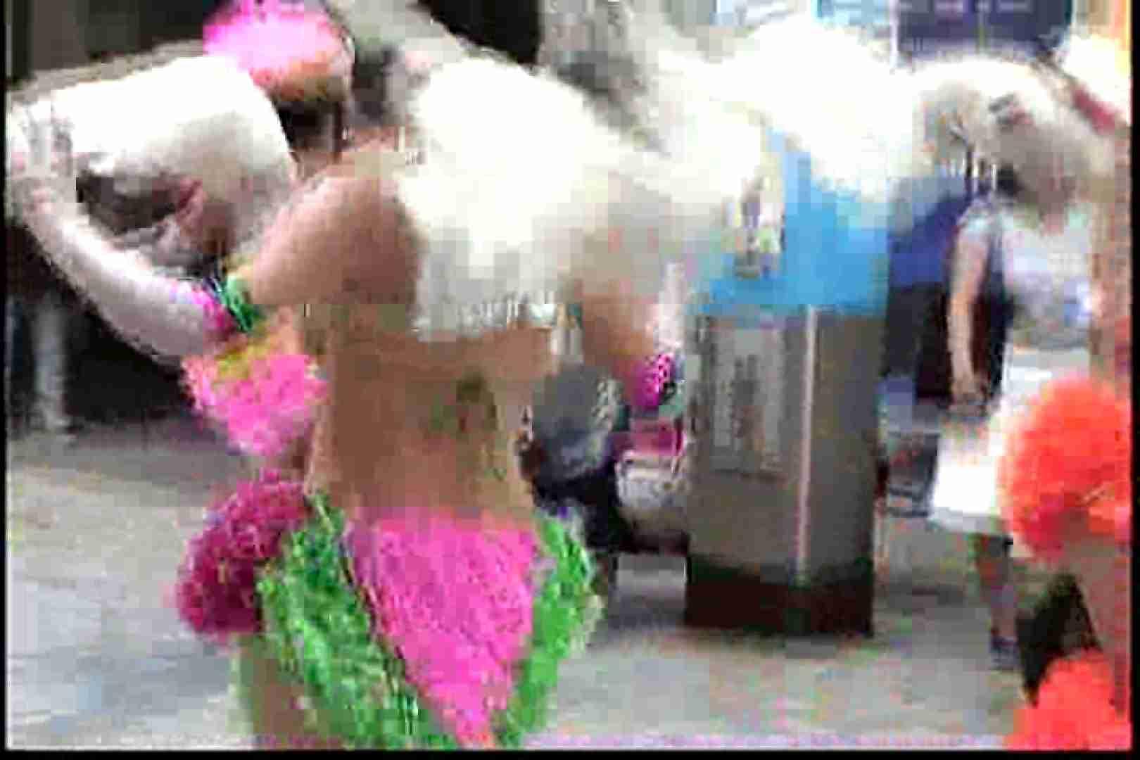 狂乱のサンバカーニバルVol.4 ギャルエロ画像 AV無料動画キャプチャ 113PICs 89