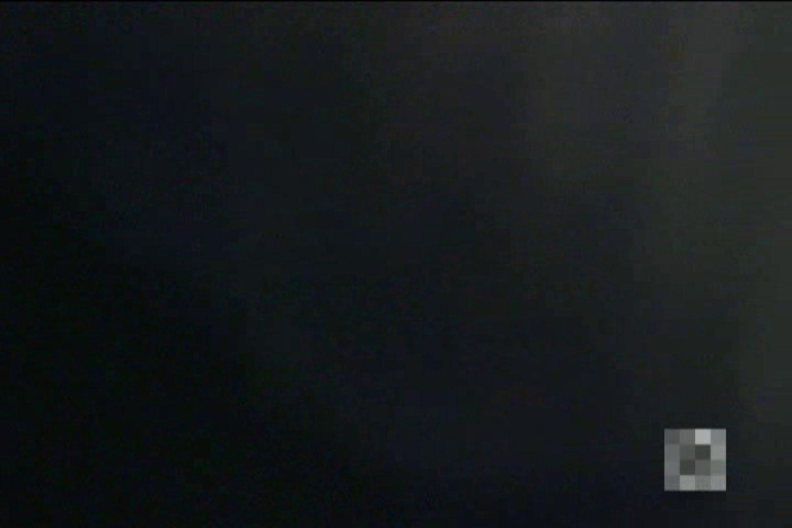 民家自慰マニアVol.3 OLエロ画像 | ローター  77PICs 9
