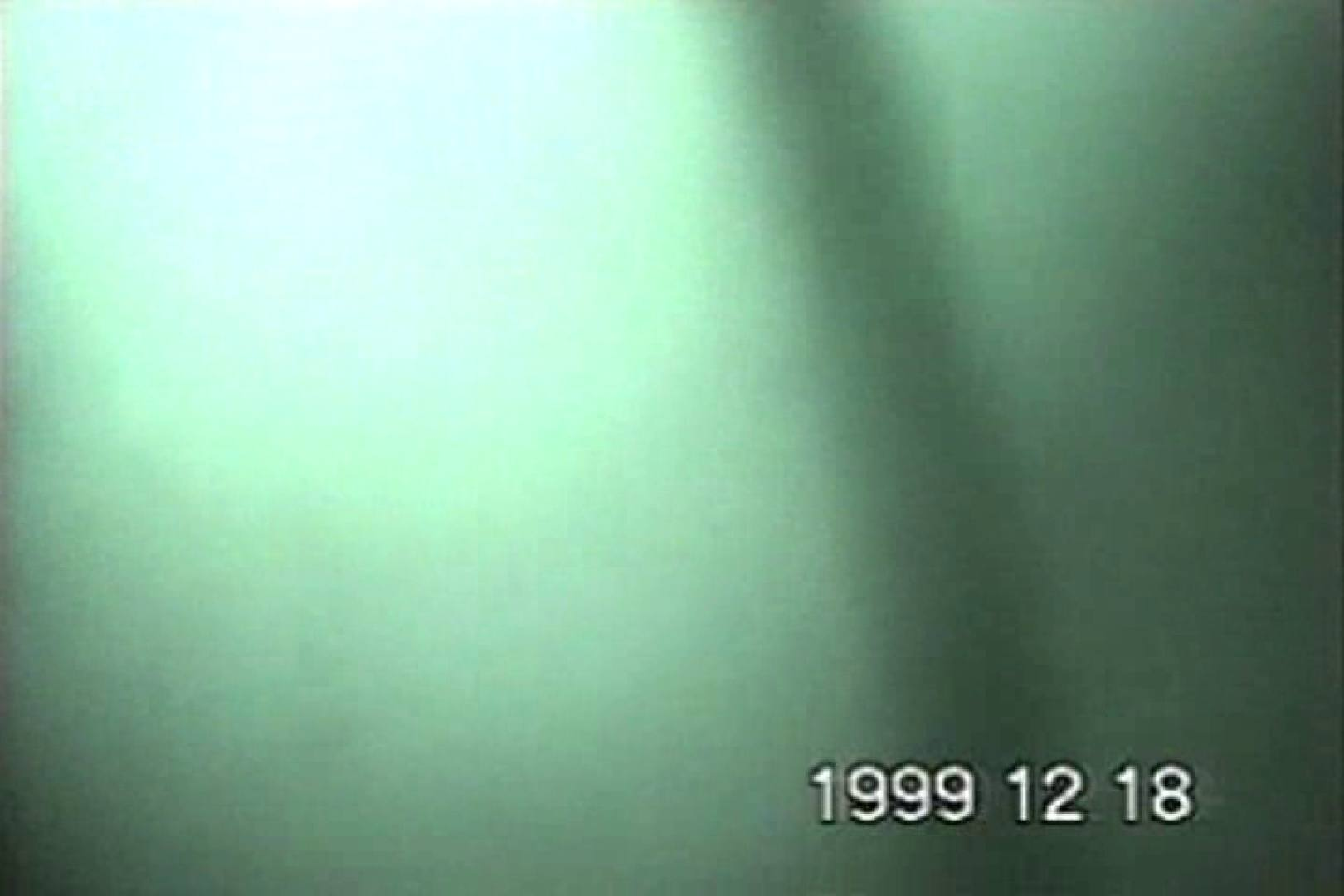 蔵出し!!赤外線カーセックスVol.10 カーセックス セックス無修正動画無料 48PICs 7