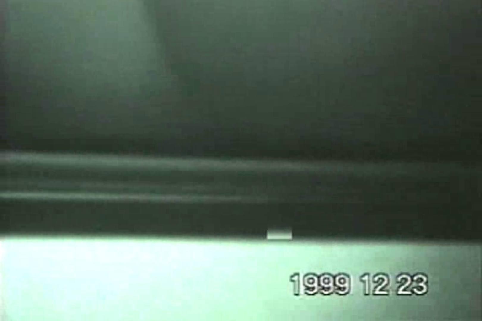 蔵出し!!赤外線カーセックスVol.10 フェラチオ 盗撮おまんこ無修正動画無料 48PICs 46