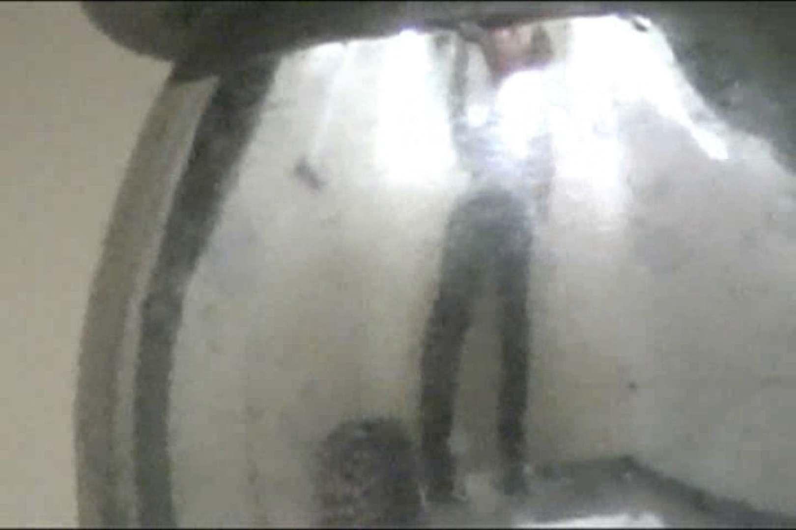 マンコ丸見え女子洗面所Vol.17 OLエロ画像 盗み撮り動画キャプチャ 74PICs 17
