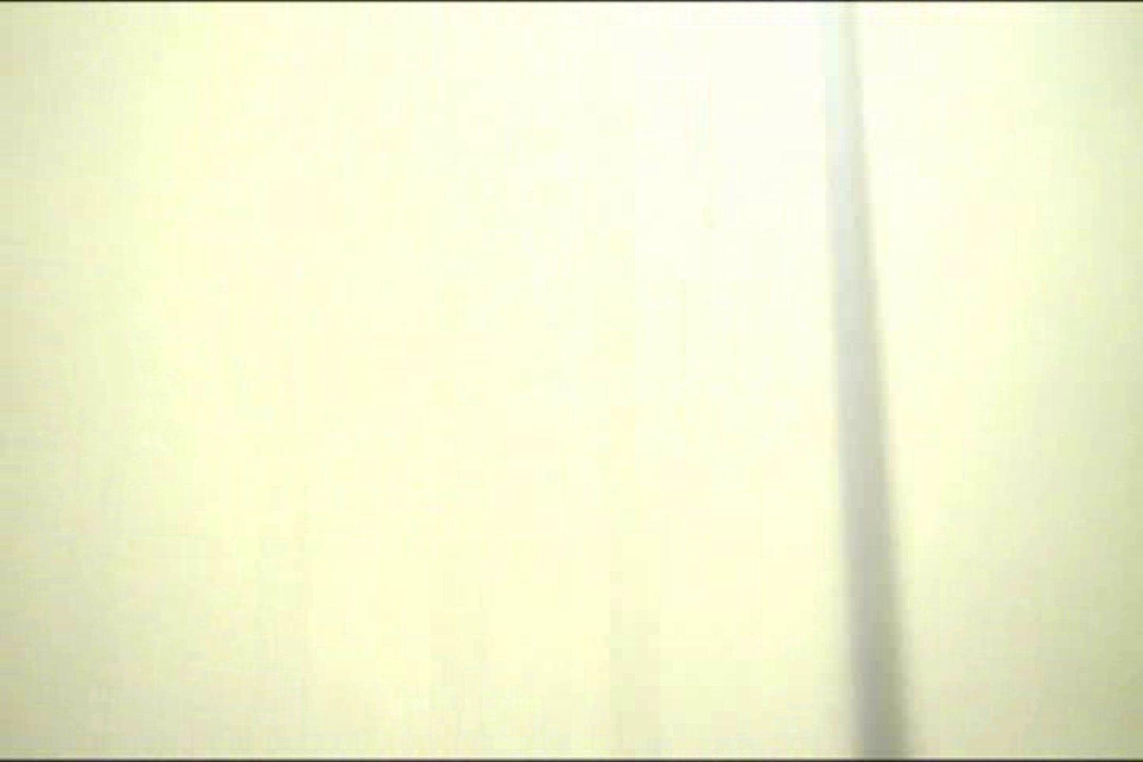 マンコ丸見え女子洗面所Vol.17 OLエロ画像 盗み撮り動画キャプチャ 74PICs 47