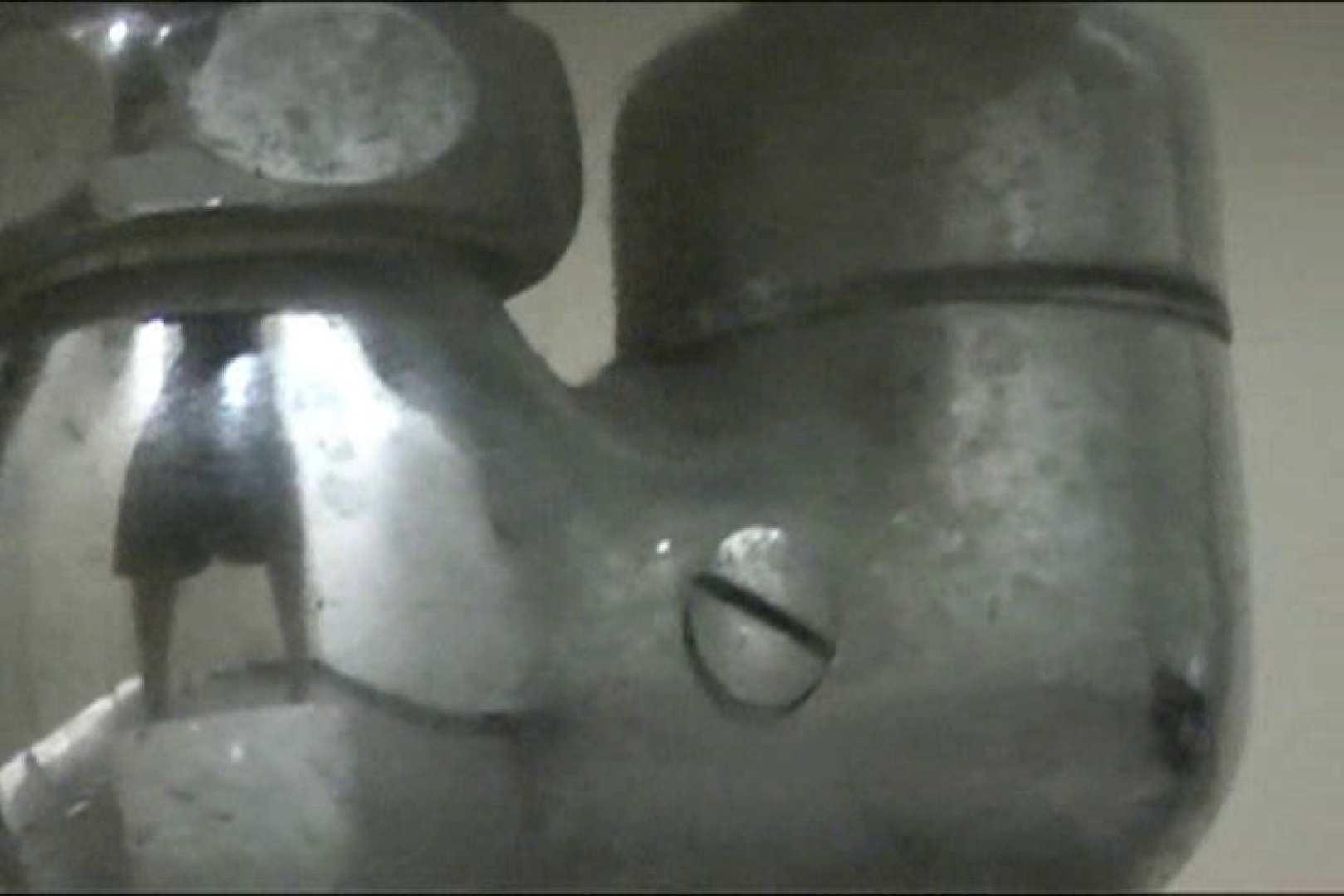 マンコ丸見え女子洗面所Vol.17 丸見え 盗撮おめこ無修正動画無料 74PICs 74