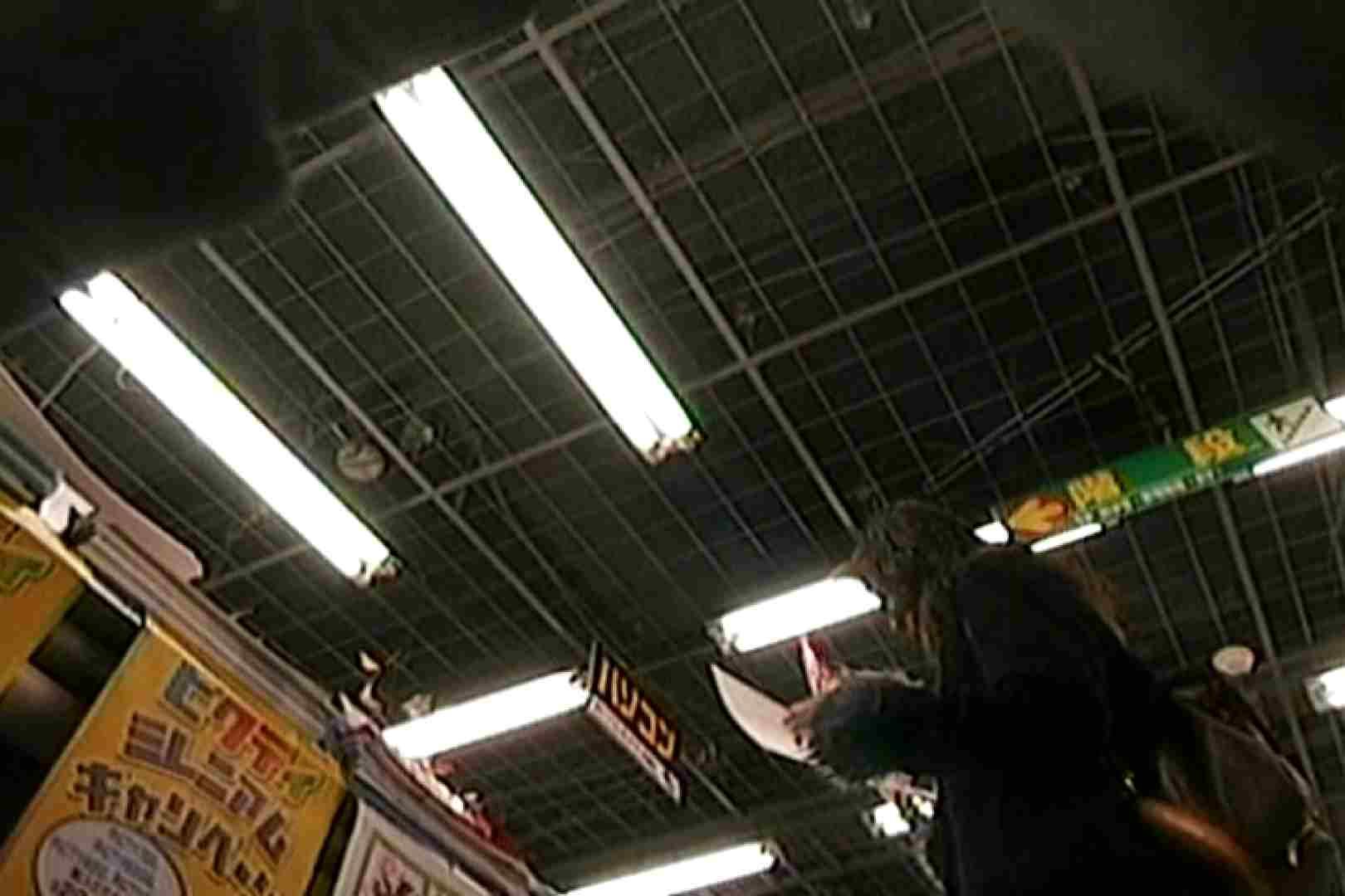 好きです!!働くお姉さんVol.3 高画質 覗きワレメ動画紹介 90PICs 23