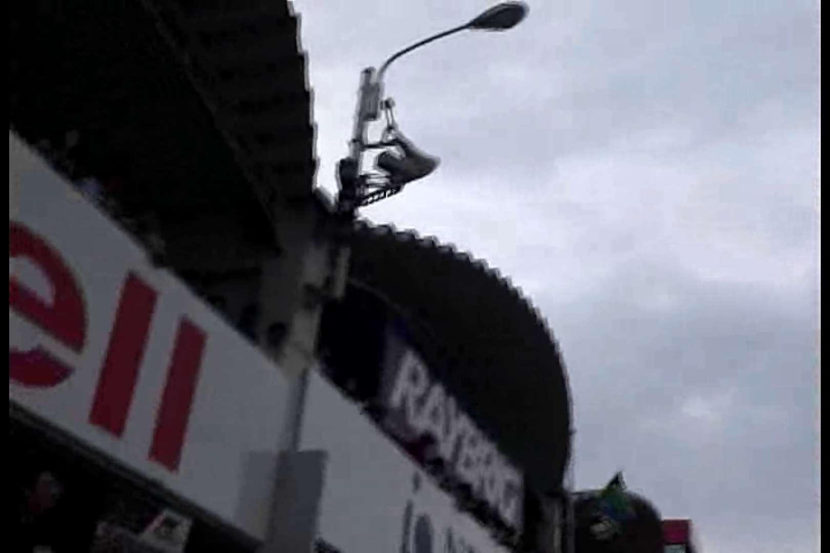 RQカメラ地獄Vol.1 OLエロ画像 盗撮オメコ無修正動画無料 99PICs 42