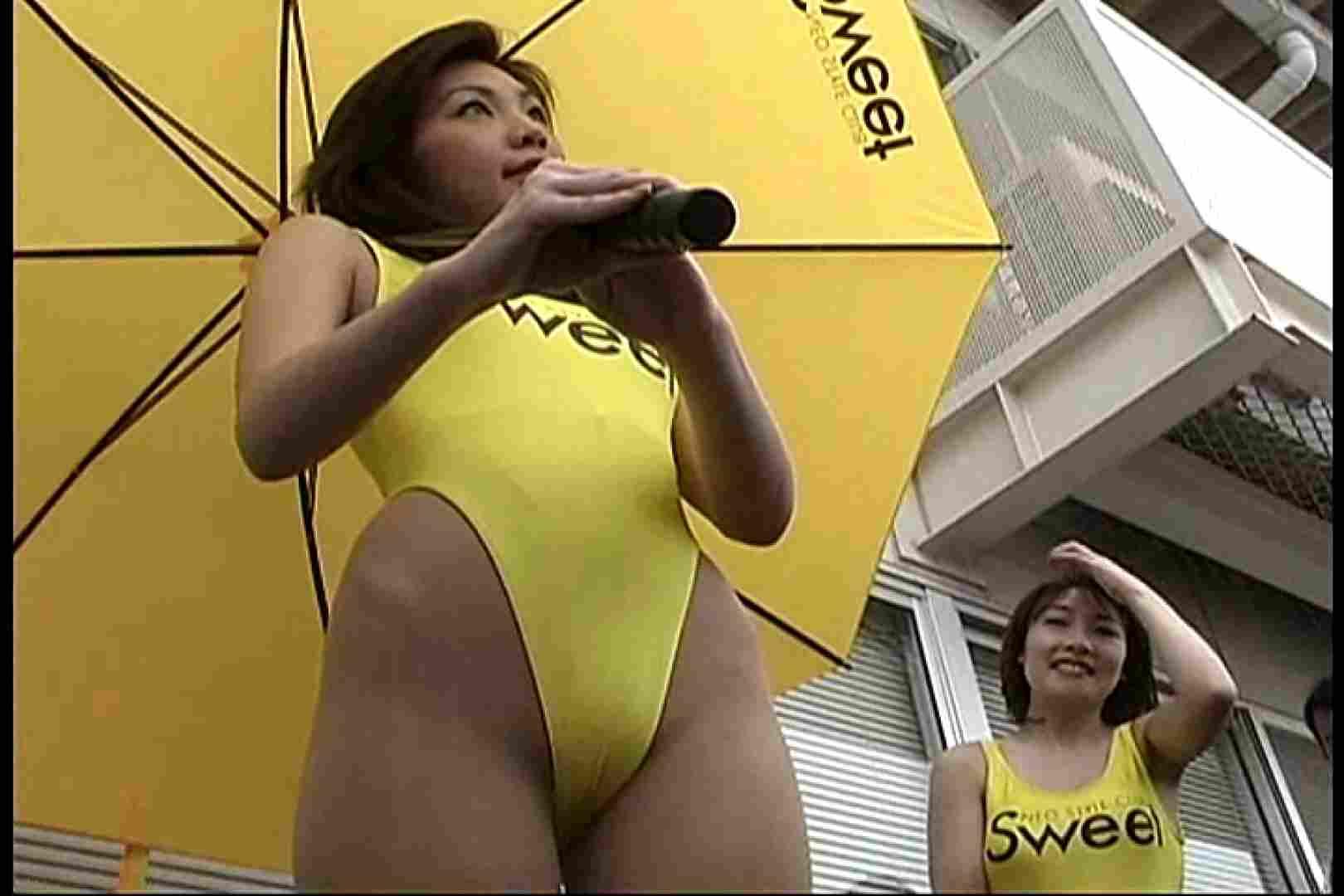 RQカメラ地獄Vol.7 お尻 覗き性交動画流出 89PICs 23