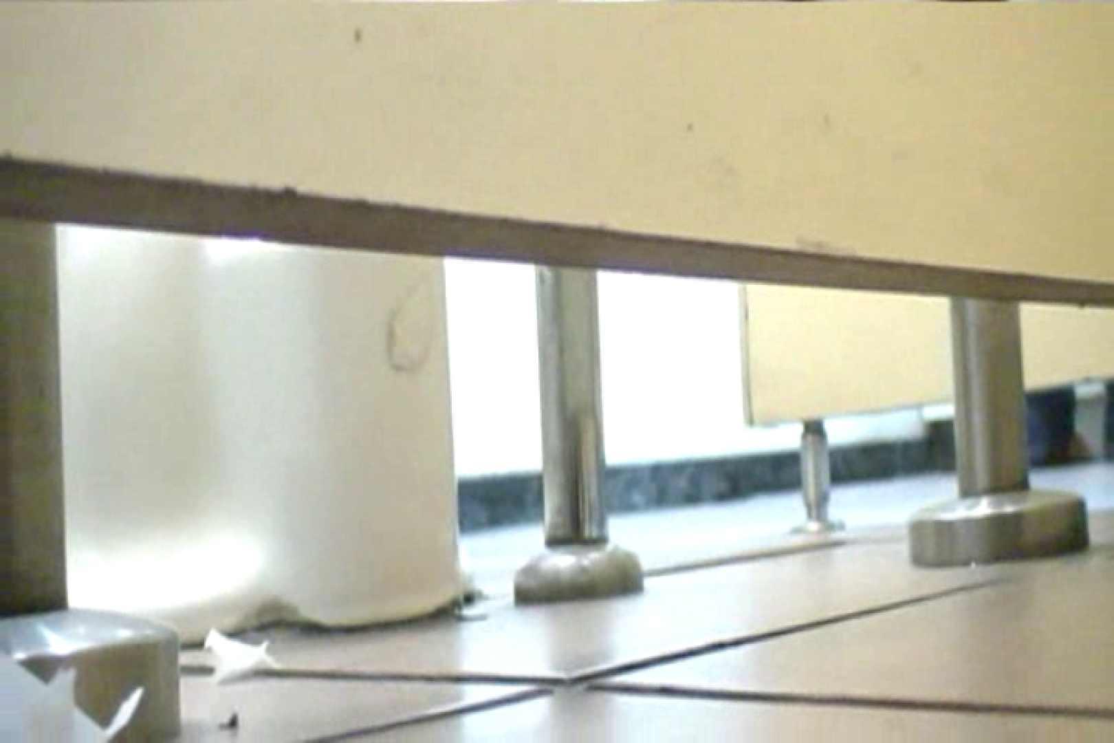 マンコ丸見え女子洗面所Vol.20 無修正マンコ 盗撮オメコ無修正動画無料 95PICs 66