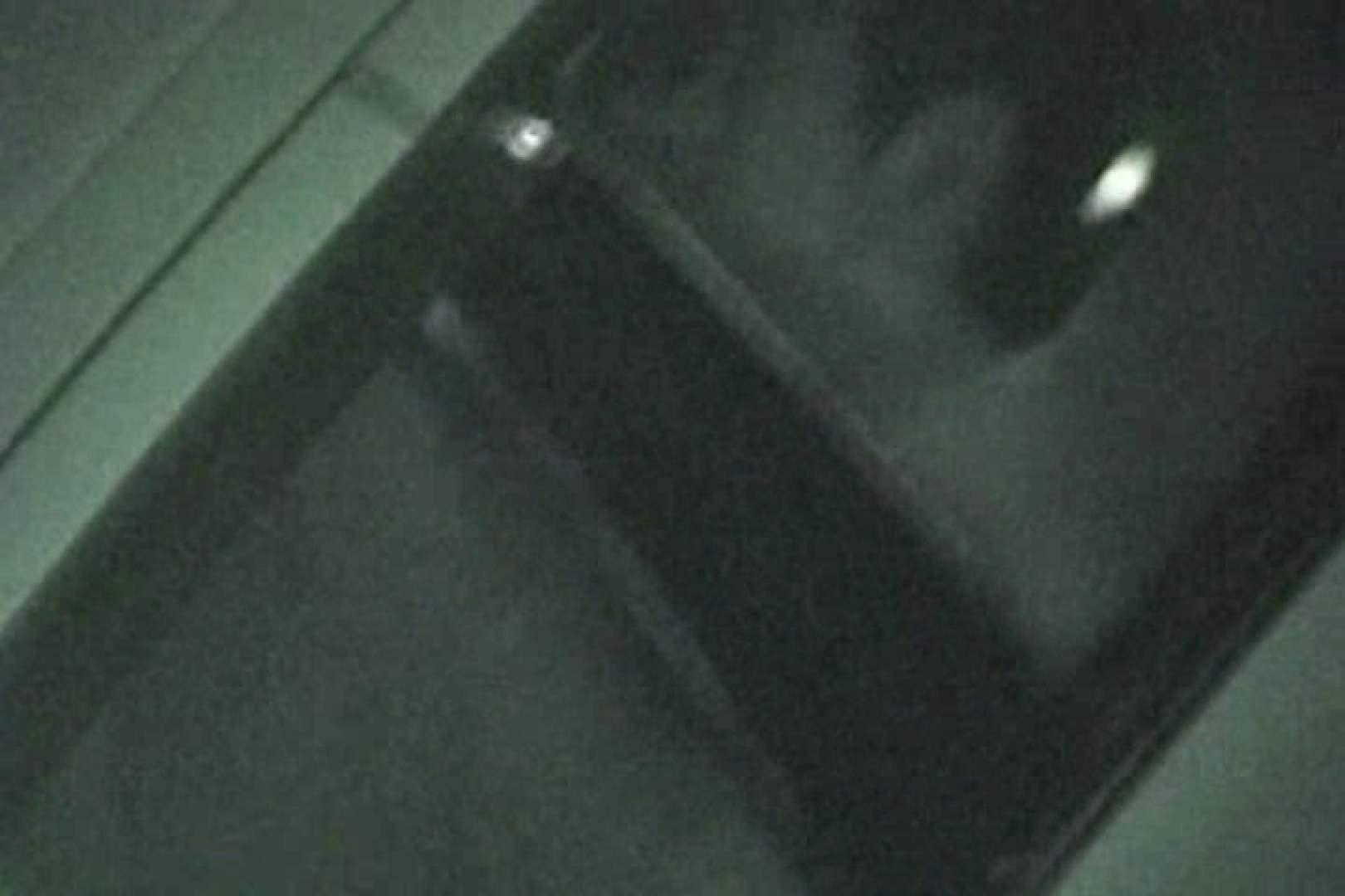 蔵出し!!赤外線カーセックスVol.22 カーセックス ワレメ無修正動画無料 83PICs 23